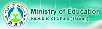 Ministry of Education Republic of China(Taiwan)